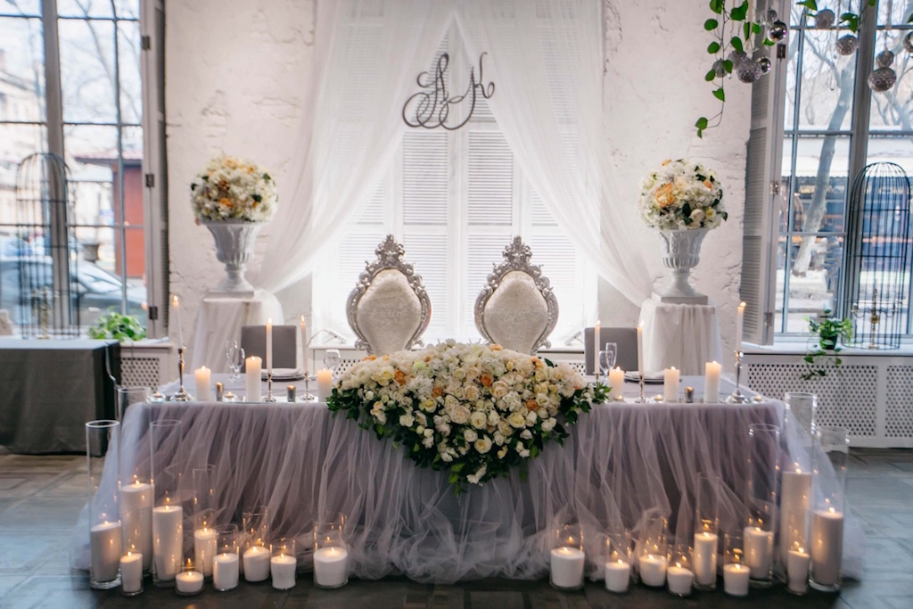 Свадебный президиум в чилини