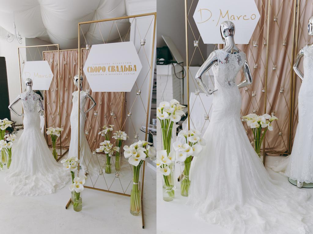 Свадебный фестиваль в Одессе в ресторане Portofino
