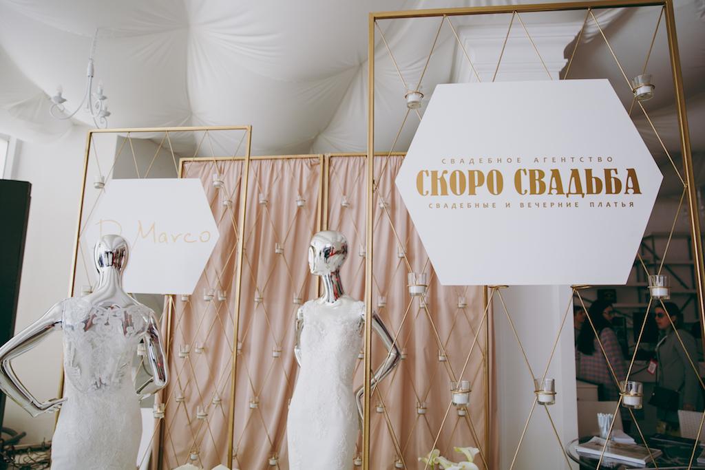 Свадебные платье в Одессе