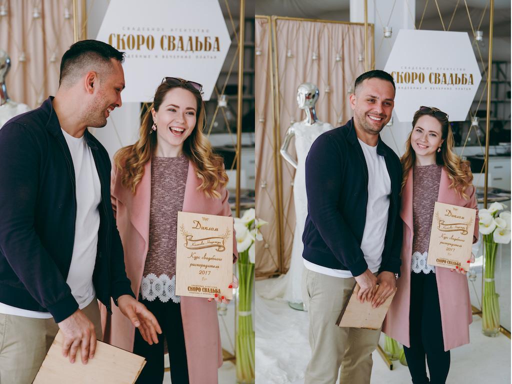 Курсы свадебных Распорядителей в Одессе