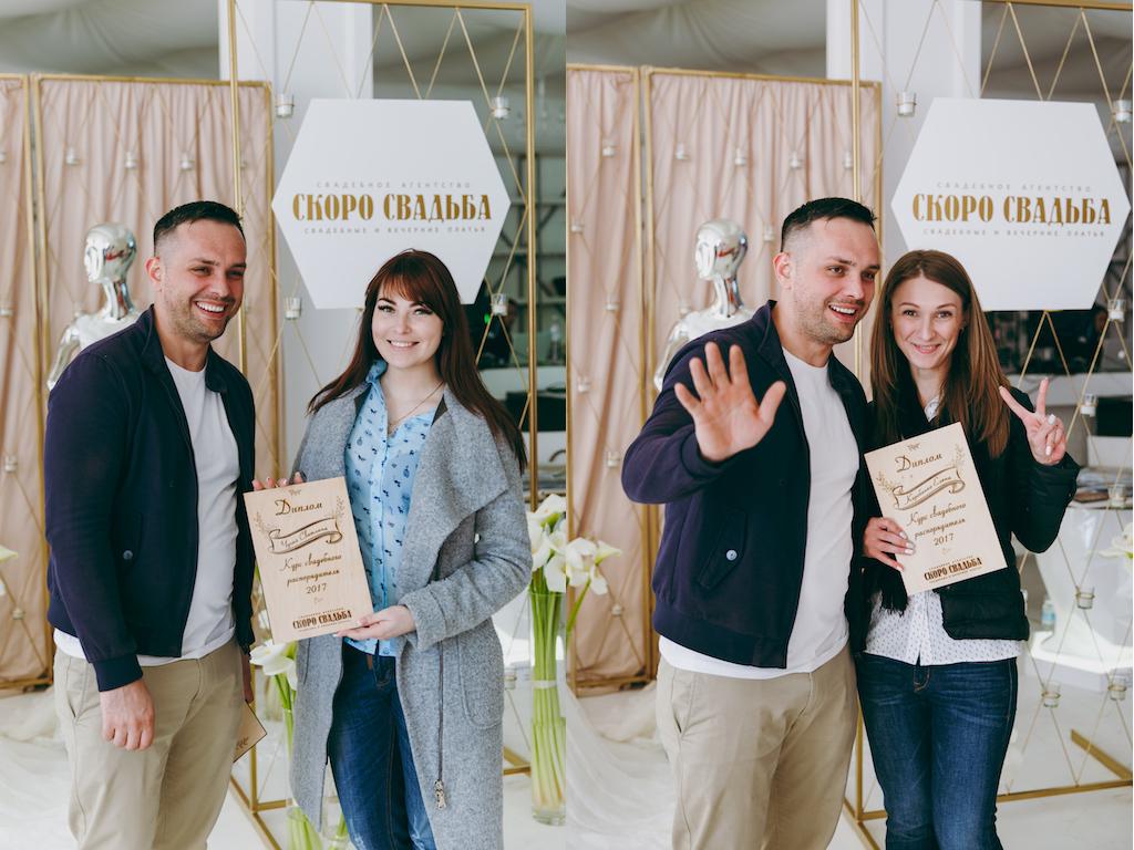 Свадебные организаторы в Одессе