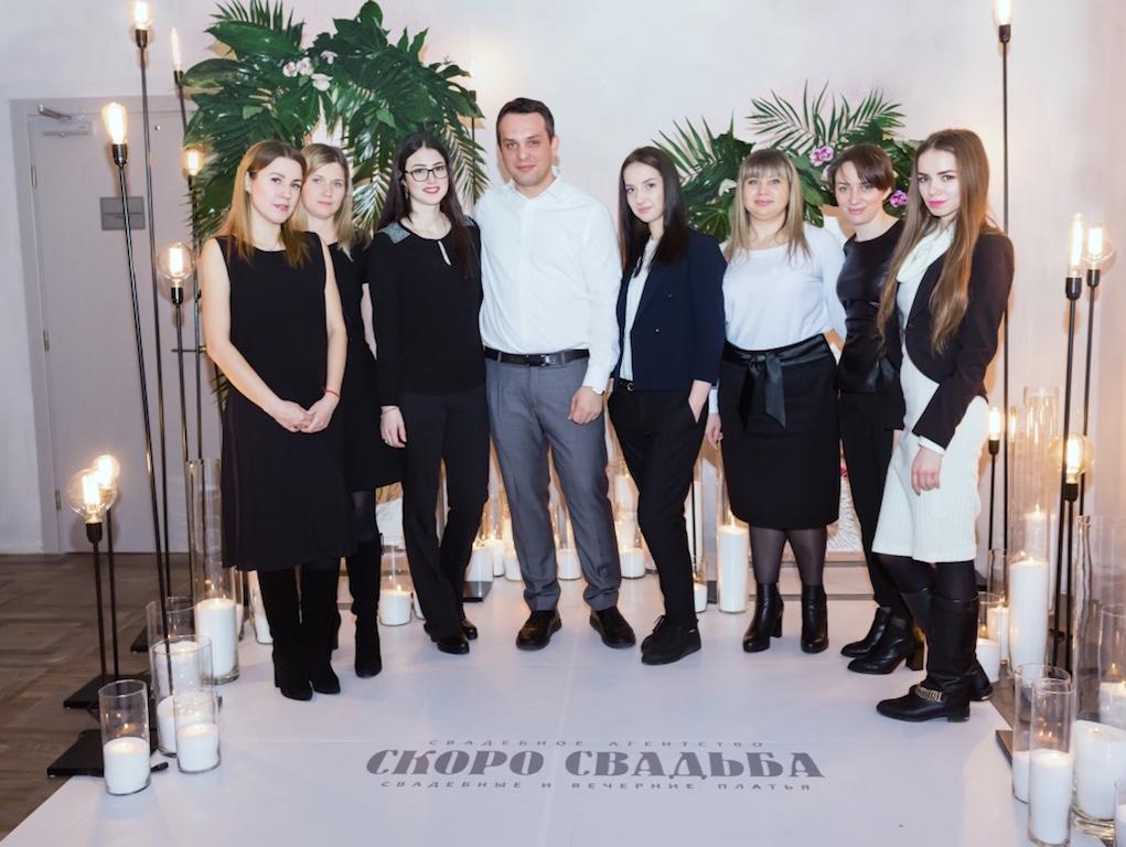 Свадебное агенство Одесса