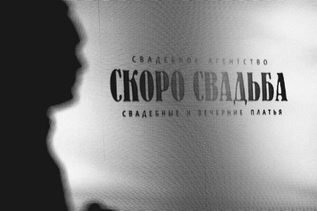 Организация и оформление свадьбы в Одессе
