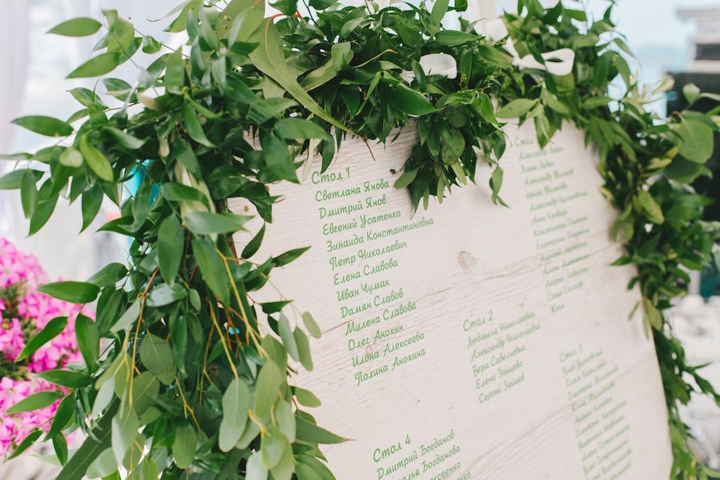 Свадебный Hand-made на выездную церемонию в Одессе