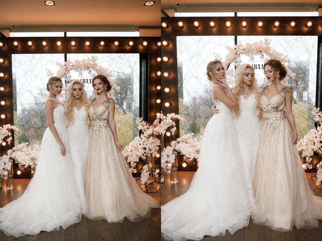 Свадебные образы Одесса