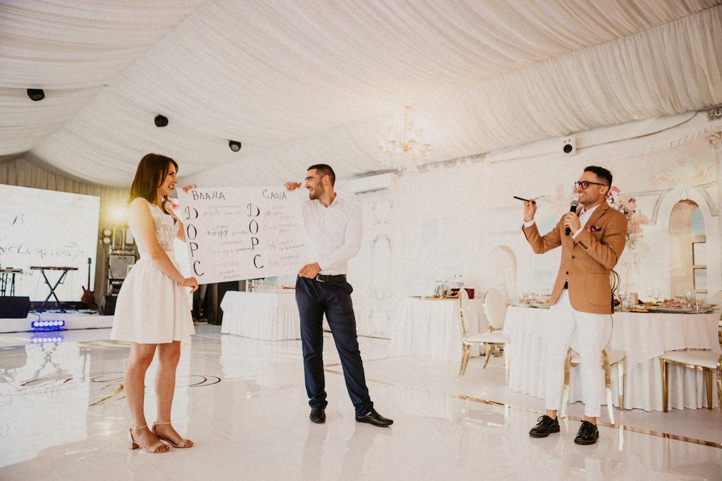 Игорь Ласточкин ведущий на свадьбу