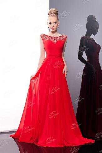 Коктейльное платье в Одессе MC049B